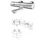 F3ET1002 elektronikus termosztát keverő